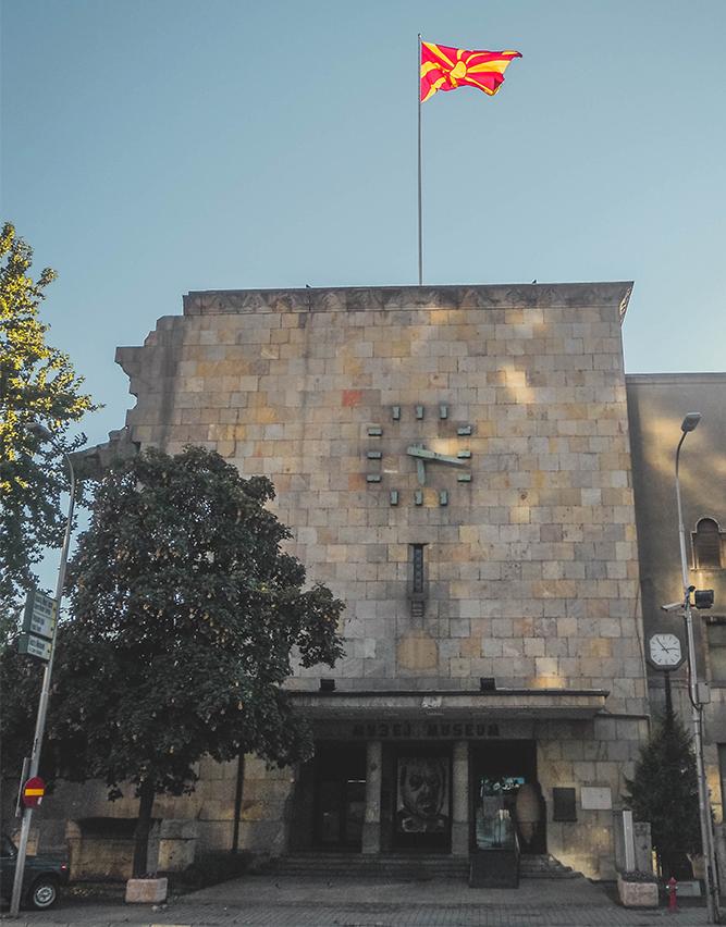 Co warto zobaczyć w Skopje